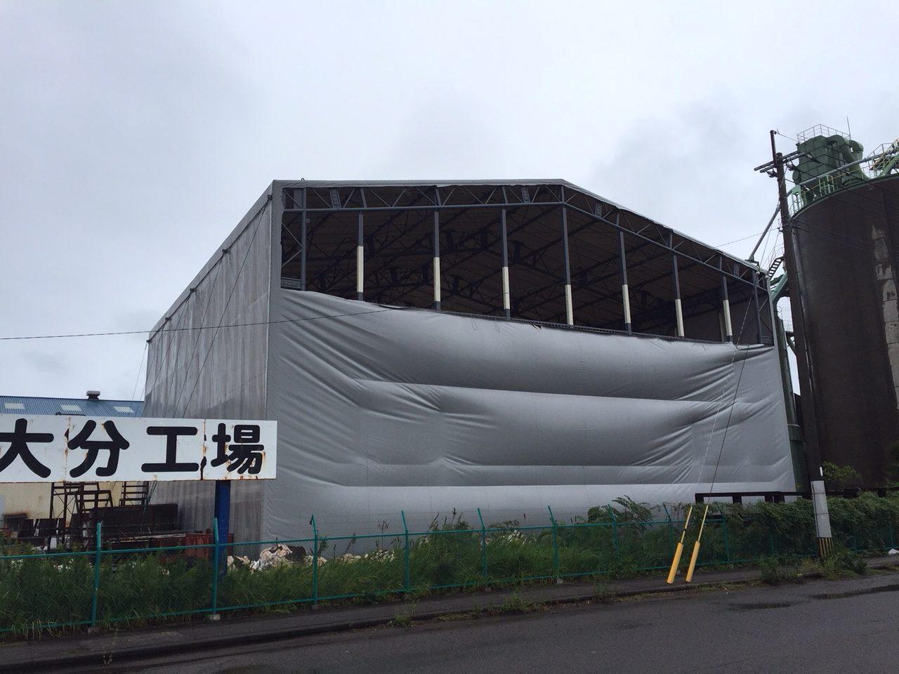 大分市大在、テント倉庫の修理をさせていただきました。