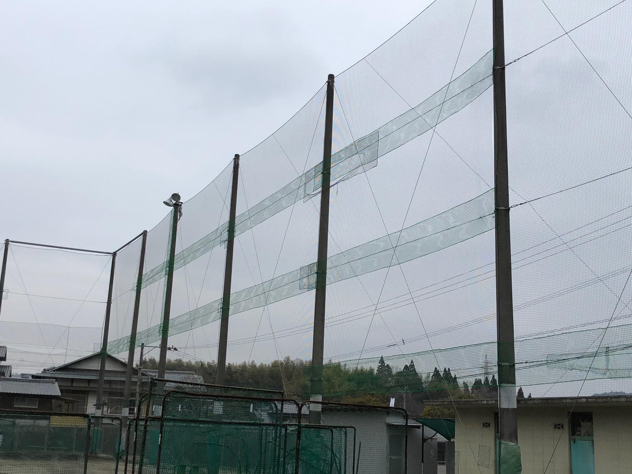 大分県臼杵市 球場防球ネットの修理を致しました。