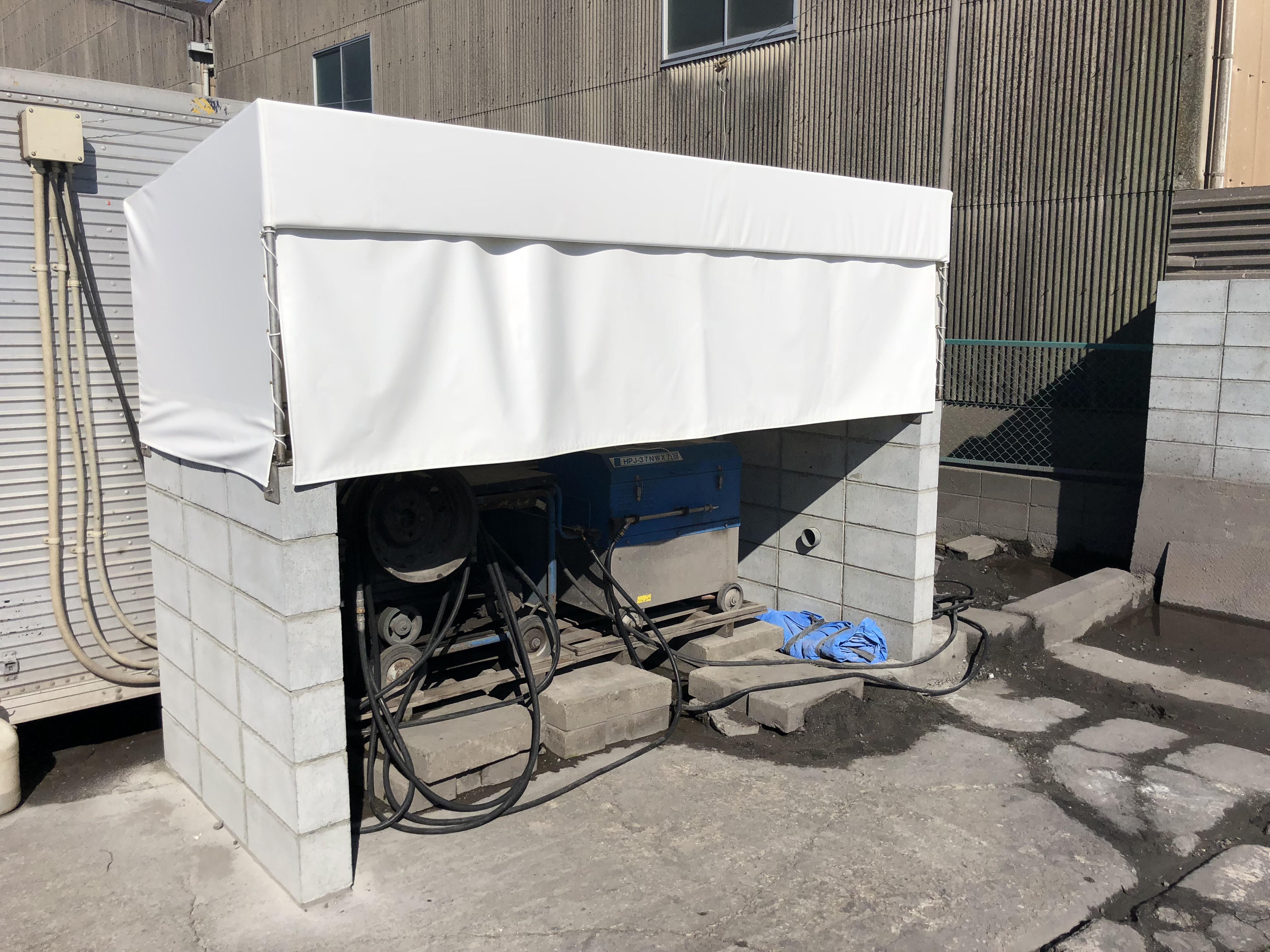大分市 運送会社様 高圧洗浄機の雨避けテントを施工致しました。