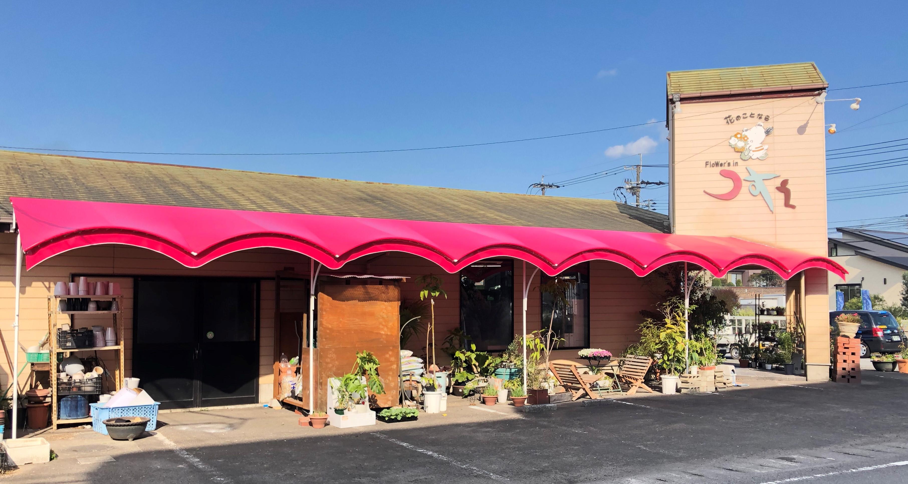 大分県大分市 FloWer´s in つすえ様 テント張替&鉄骨塗装を致しました。